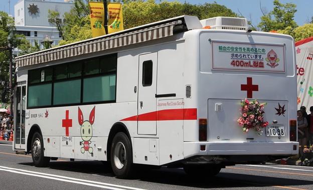 日本赤十字社 広島県支部 献血車「もみじ3号」(後部)