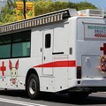 Photos: 日本赤十字社 広島県支部 献血車「もみじ3号」(後部)
