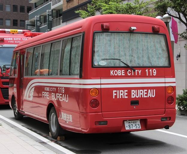 Photos: 神戸市消防局 人員輸送車(後部)