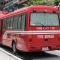 神戸市消防局 人員輸送車(後部)