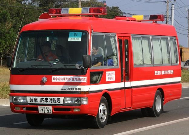 鹿児島県薩摩川内市消防局 人員輸送車