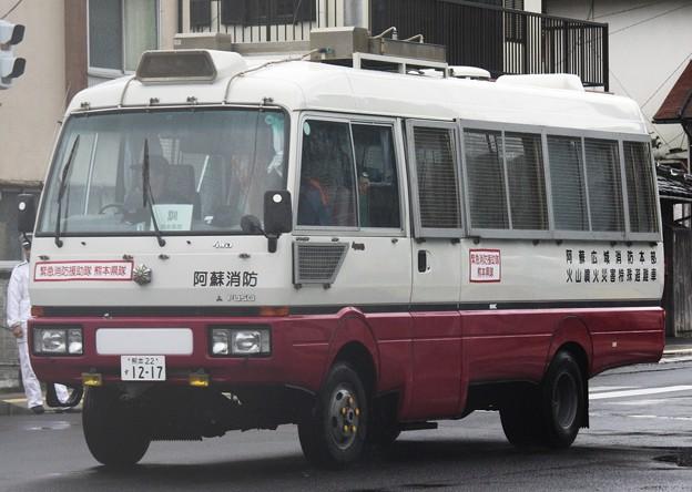 熊本県阿蘇広域消防本部 火山噴火災害特殊避難車