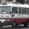 Photos: 熊本県阿蘇広域消防本部 火山噴火災害特殊避難車