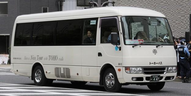東豊観光 マイクロバス「M28」