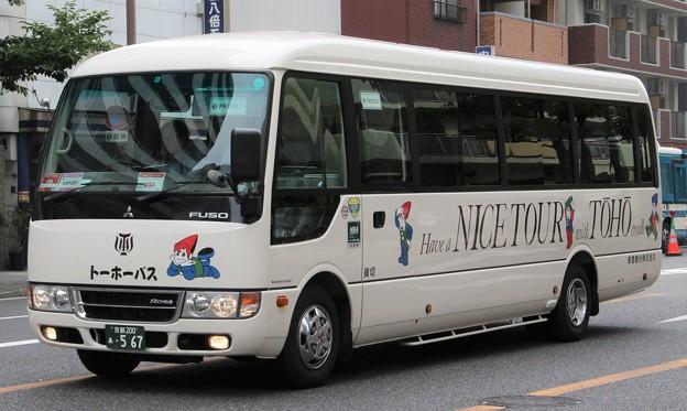 Photos: 東豊観光 マイクロバス(M27又はM19)