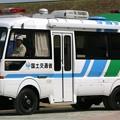 Photos: 国土交通省 近畿地方整備局 対策本部車
