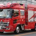 Photos: 大阪府高槻市消防本部 高度救助隊 lll型救助工作車