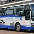Photos: JR東海バス リムジンバス