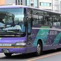 Photos: 明光バス ハイデッカー「セレガ」