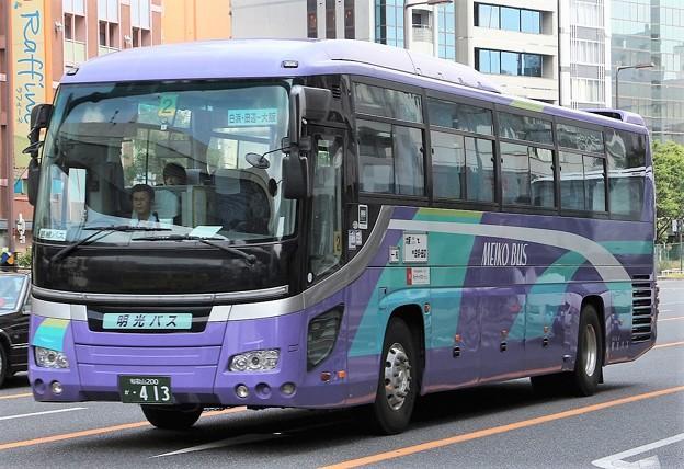 明光バス 昼行高速バス(ハイデッカー)