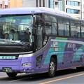 Photos: 明光バス 昼行高速バス(ハイデッカー)
