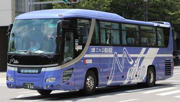 明光バス 昼行高速バス「白浜エクスプレス大阪号」      (ハイデッカー)