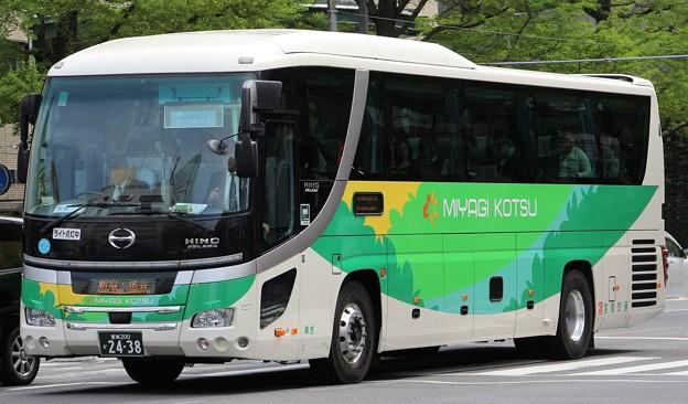 宮城交通 夜行高速バス(ハイデッカー)
