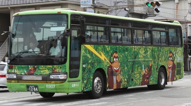 Photos: 近鉄バス 大阪電気通信大学スクールバス(ハイデッカー)