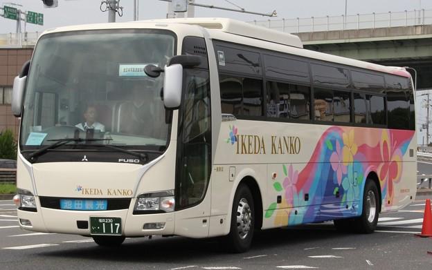 池田観光 ハイデッカー