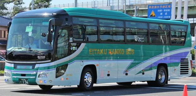 永源寺タクシー ハイデッカー