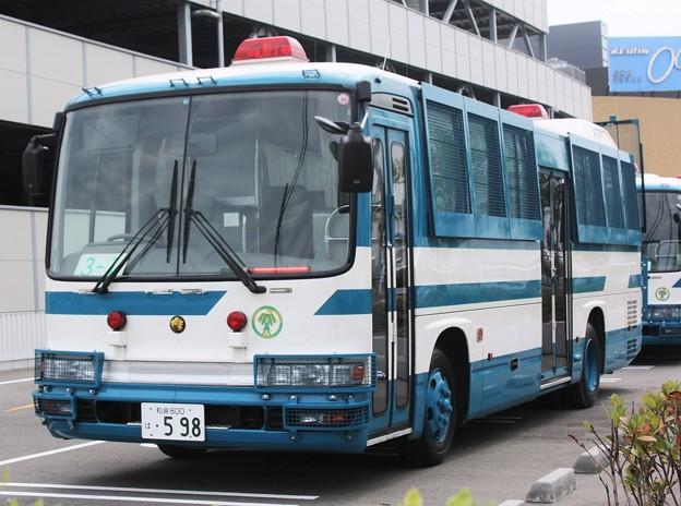 大阪府警 第三機動隊 人員輸送車