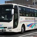 Photos: 名鉄観光バス ハイデッカー