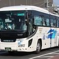 Photos: 中日臨海バス ハイデッカー「ツーリング58」