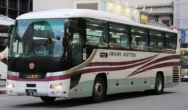 石見交通 昼行高速バス(ハイデッカー)