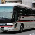Photos: 一畑バス 昼行高速バス(ハイデッカー)