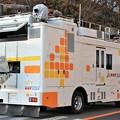 Photos: 山口放送 HD移動中継車「さわやか号」(後部)