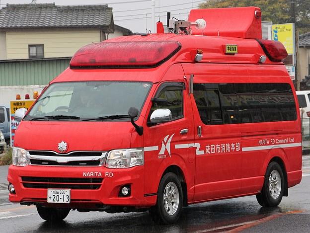千葉県成田市消防本部 指揮車