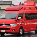Photos: 千葉県成田市消防本部 指揮車