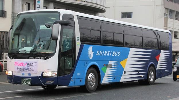 神姫観光バス ハイデッカー