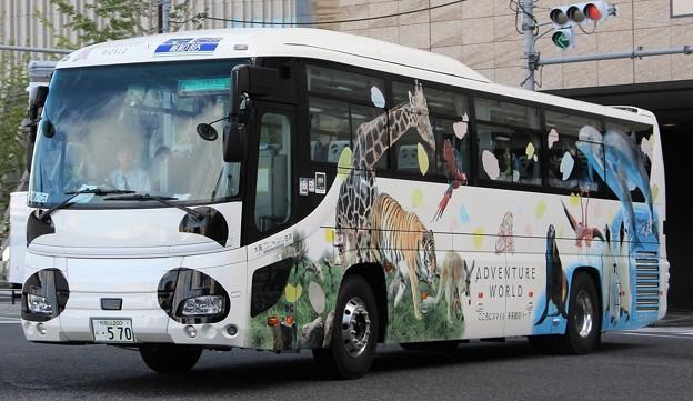 Photos: 明光バス 昼行高速バス(ハイデッカー)            「パンダ白浜エクスプレス~未来をツナグ Smileバス~」