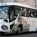 明光バス 昼行高速バス(ハイデッカー)            「パンダ白浜エクスプレス~未来をツナグ Smileバス~」