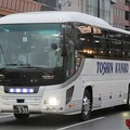 Photos: 東神観光バス ハイデッカー