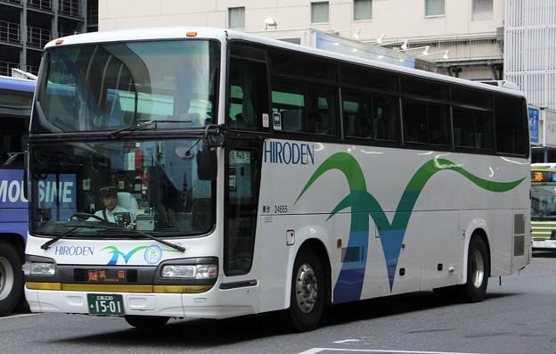 広島電鉄 昼行高速バス(スーパーハイデッカー)