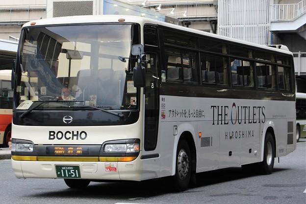 Photos: 防長交通 昼行高速バス(ハイデッカー)