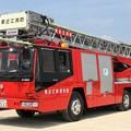 滋賀県東近江行政組合消防本部 30m級梯子車