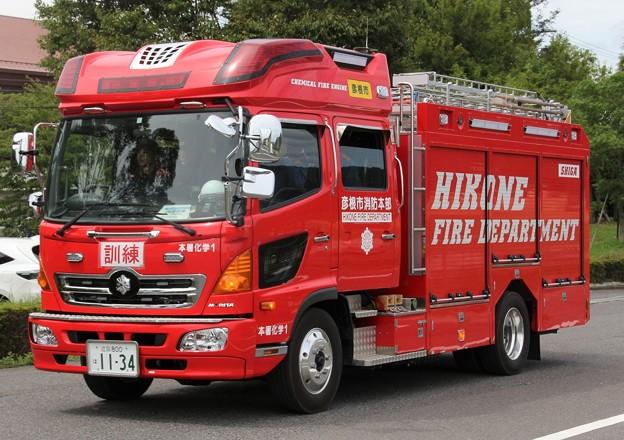 滋賀県彦根市消防本部 化学車(オールシャッター仕様)