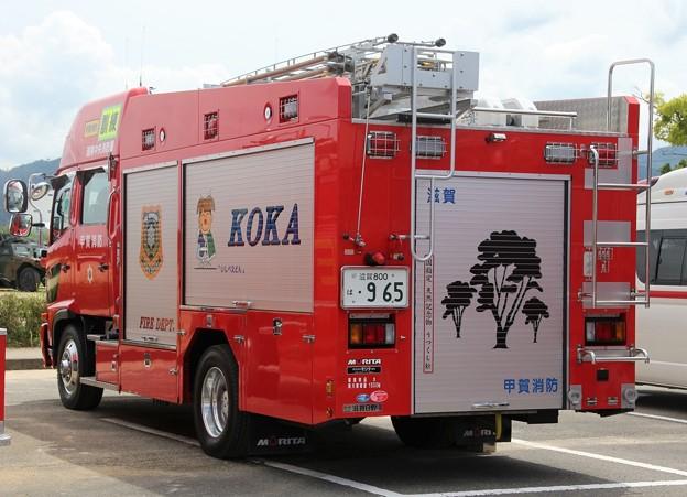 滋賀県甲賀広域消防本部 水槽付ポンプ車           (オールシャッター仕様、後部)