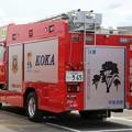 Photos: 滋賀県甲賀広域消防本部 水槽付ポンプ車           (オールシャッター仕様、後部)