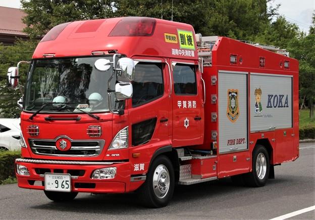 滋賀県甲賀広域消防本部 水槽付ポンプ車(オールシャッター仕様)