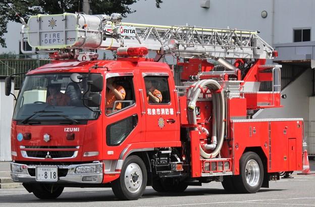 大阪府和泉市消防本部 15m級梯子水槽付ポンプ車