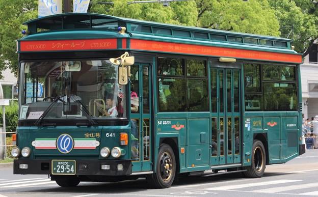 神戸交通振興 遊覧路線バス「シティー・ループ」(ワンステップ)