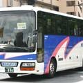 Photos: 西日本JRバス スーパーハイデッカー
