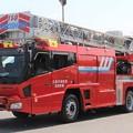 Photos: 広島市消防局 30m級梯子車
