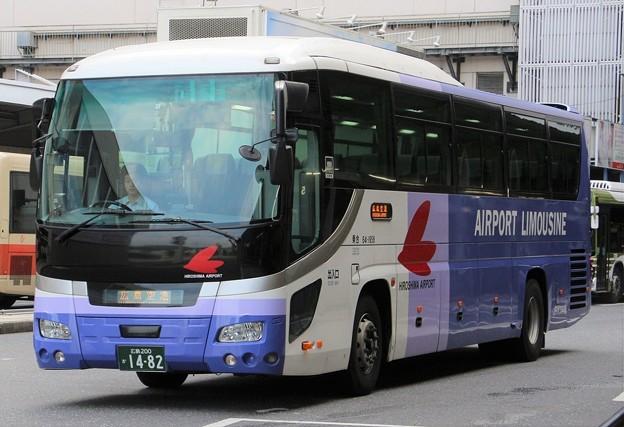 中国JRバス リムジンバス