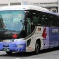 Photos: 中国JRバス リムジンバス(ハイデッカー)