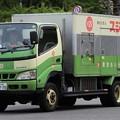 Photos: 東京めいらく 冷凍車