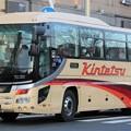Photos: 名阪近鉄バス 昼行高速バス(ハイデッカー)