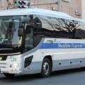 Photos: JRバステック 昼行高速バス「スワローエクスプレス」    (ハイデッカー)