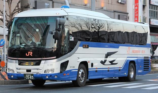 JR東海バス 昼行高速バス(ハイデッカー)