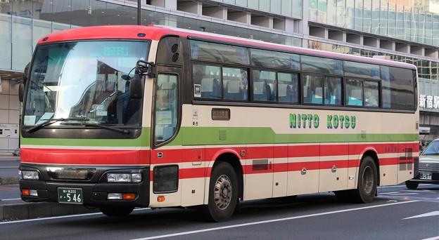 日東交通 昼行高速バス(ハイデッカー)